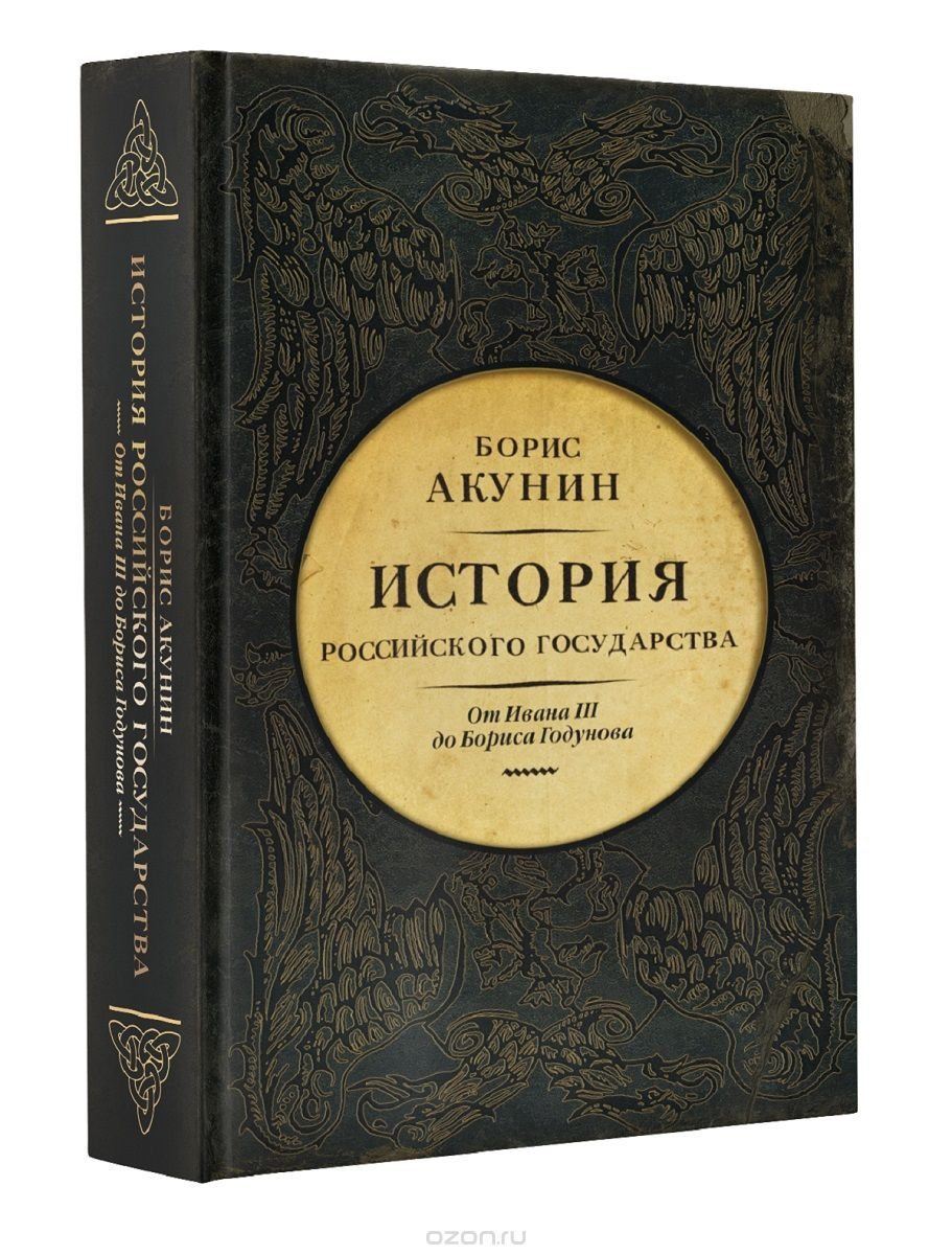 История лубченков учебник читать онлайн
